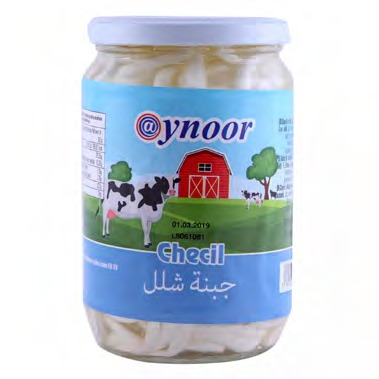 *AYNOOR CHECIL IN BRINE [JAR]