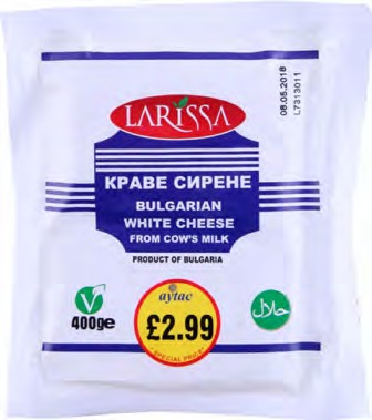 LARISSA COWS MILK BULGARIAN WHITE CHEESE